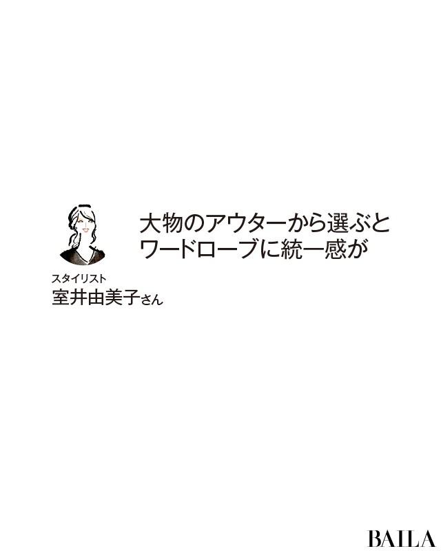 """冬の大物【コート&ダウン】こそ""""10月""""に早め購入検討しておくべき3大理由_2_3"""