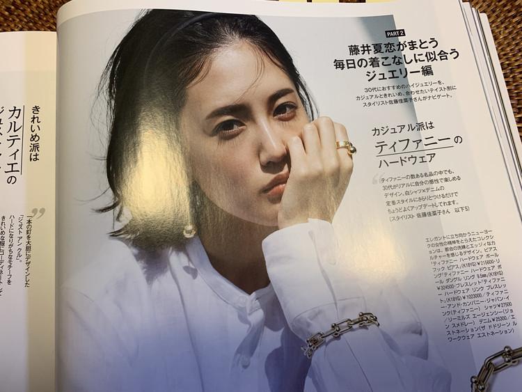 【BAILA6月号発売】エコバッグ付き!創刊20周年記念号♪_8