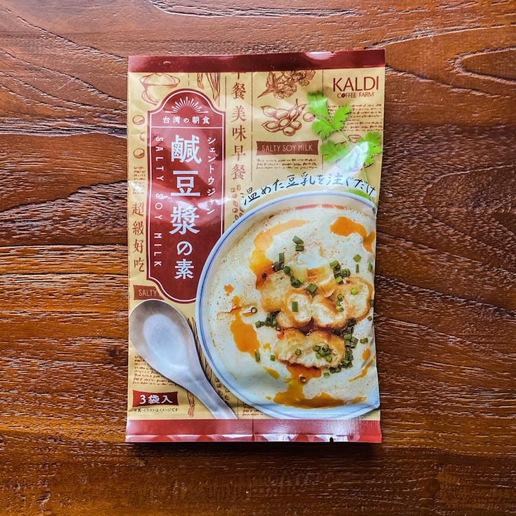 カルディの鹹豆漿の素