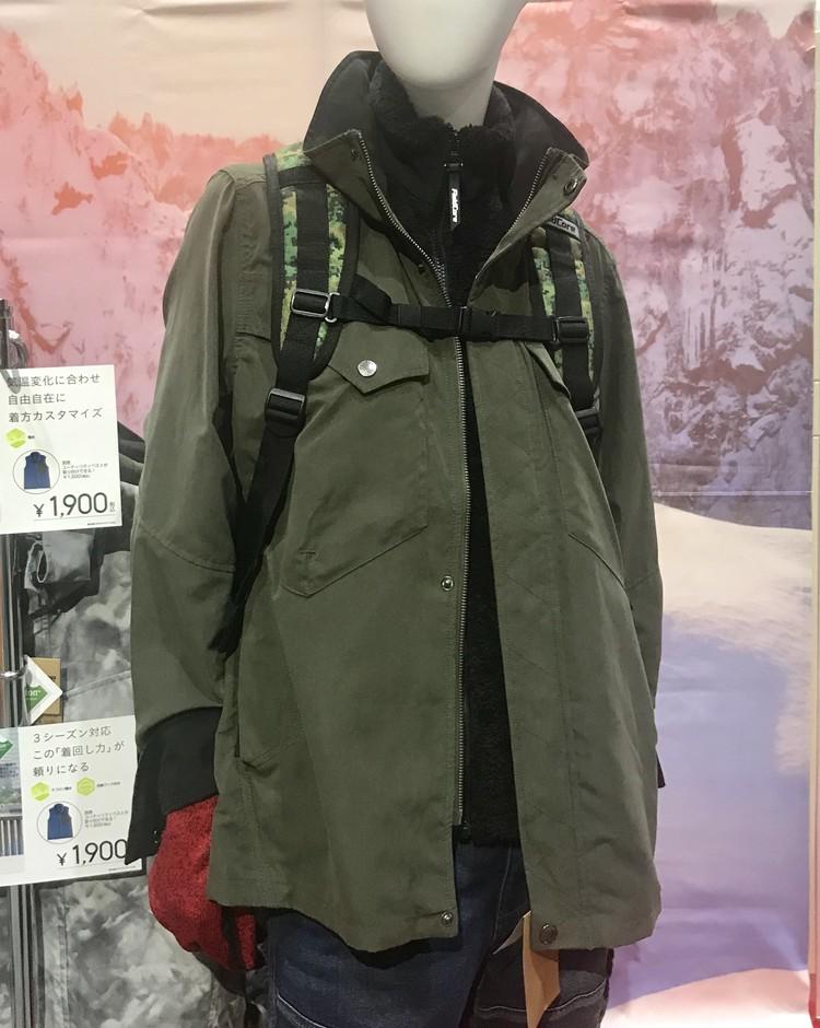 M65タイプユーティリティージャケット¥1900/ワークマン(フィールドコア)