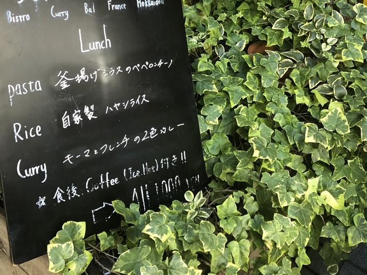 ミシュラン星つきの味がランチ、1000円で食べられる♡_2