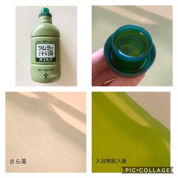 【気分によって使い分け】入浴剤の種類と効果について_6