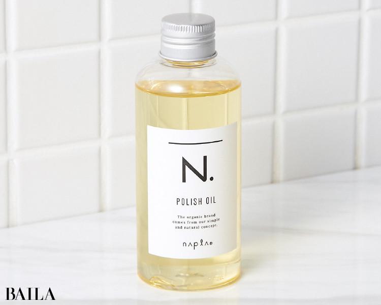 ナプラのN. ポリッシュオイル