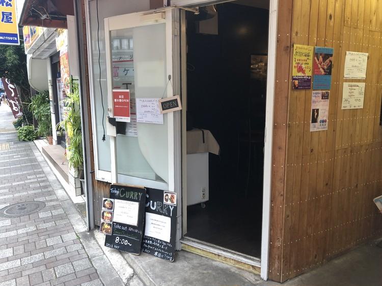 【東京グルメ】絶品すぎる!行列のできるカレー屋さん_2