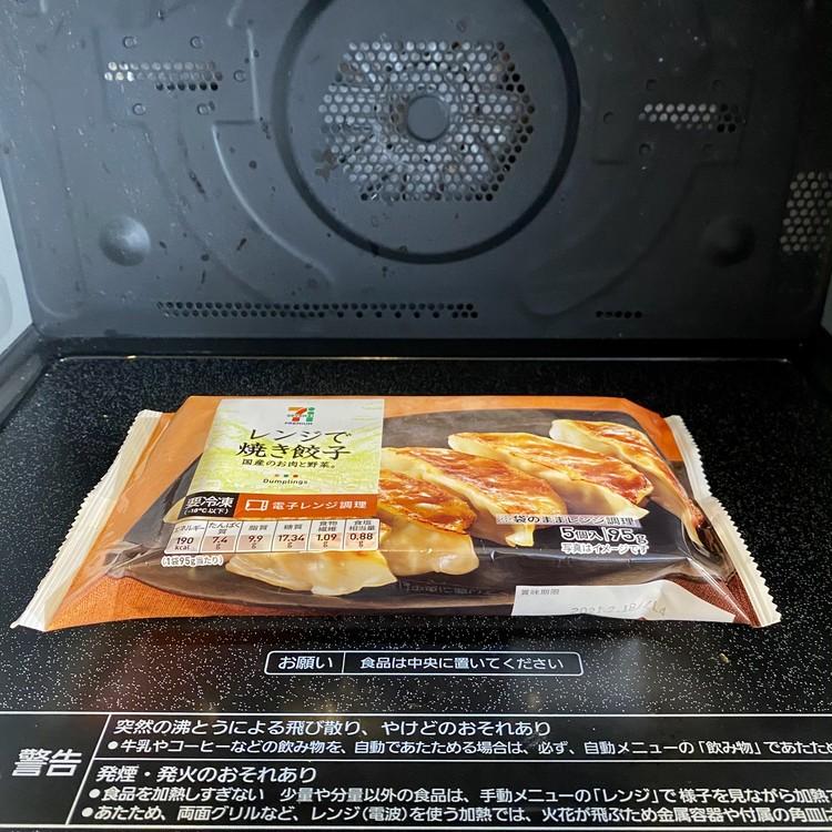 Twitterで高評価【セブン-イレブン】エディターおすすめ絶品セブンプレミアム冷凍食品5選_9