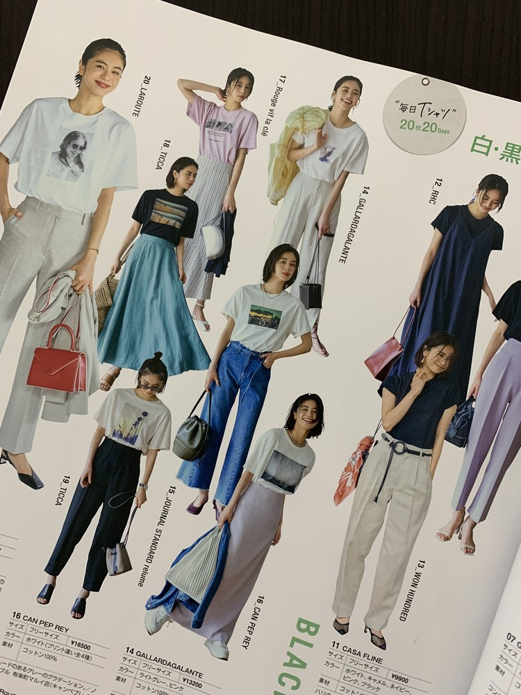 夏に着たい!Tシャツ選びをBAILA7月号で♡_2_1