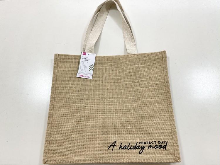 【ダイソー】エコバッグとしても使えるおしゃれジュートトートバッグが優秀♡  _8