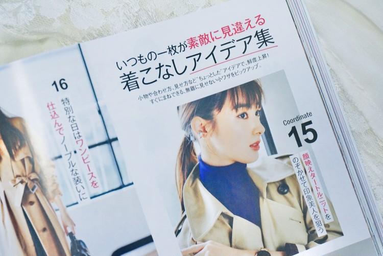 【UNIQLO】¥390きれい色パンツで春コーデ_8