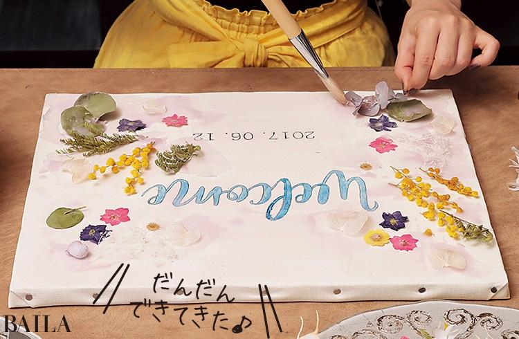 7「花を置き→ろうで固定」を何度か繰り返し、 納得がいくまで自由に飾る