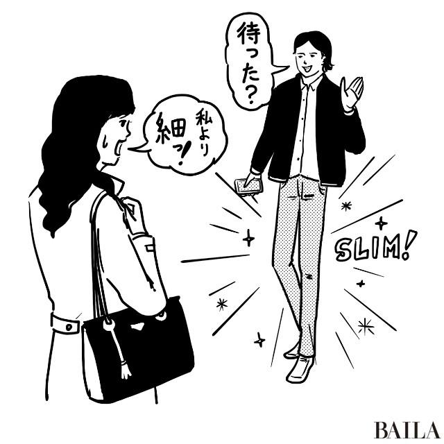 読者アンケートで分かった! いまどき、九州男児&東京男子あるある_3