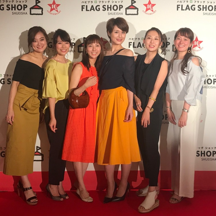 YOKO FUCHIGAMIもお祝い♪ FLAGSHOP10周年パーティレポ_2_8