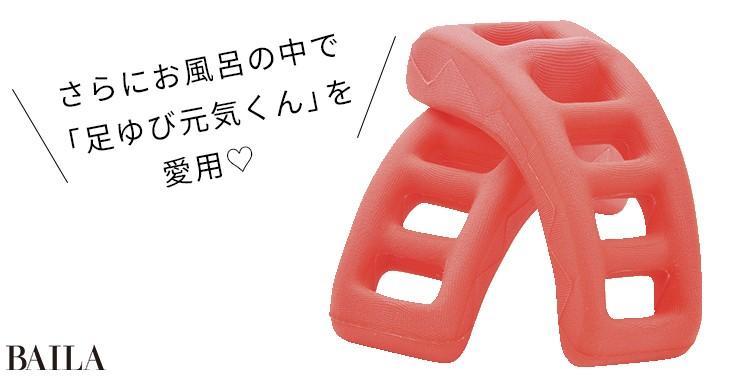 縮こまった足指 をストレッチすることで、むく みや冷え性の改善にアプローチ。 足ゆび元気くん ソフト ¥3000 /ドクターエル