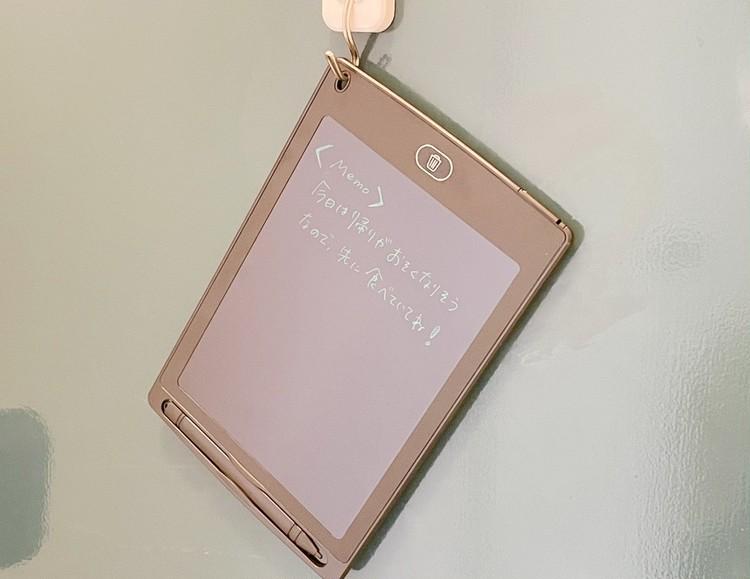 電子メモパッドを家族用掲示板として活用