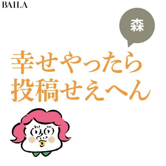 関西おばちゃん-10