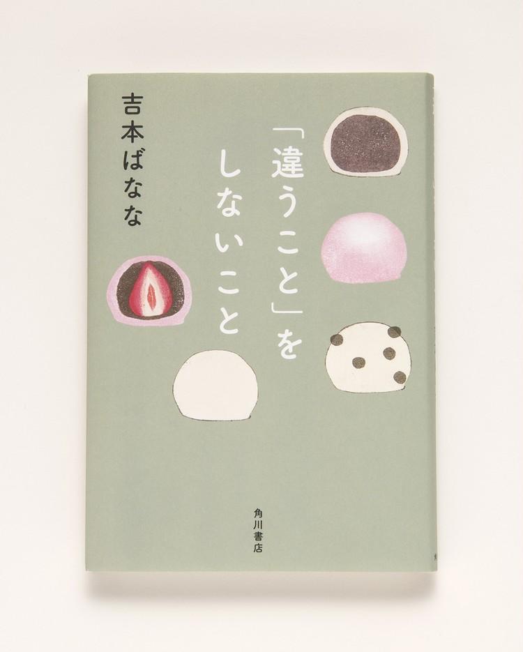 目利きの女性書店員がリコメンド!【雨の日に読みたい本9選】_5