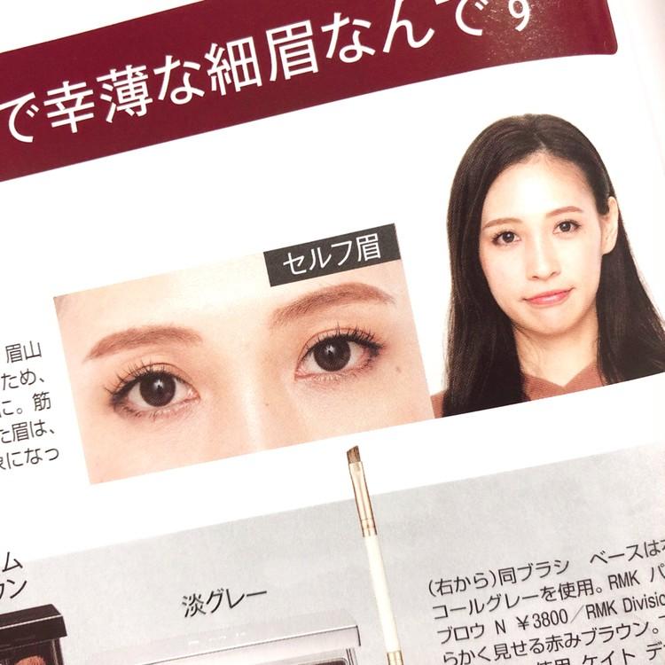 目からウロコの眉メイクを実践!【BAILA12月号動画】_3