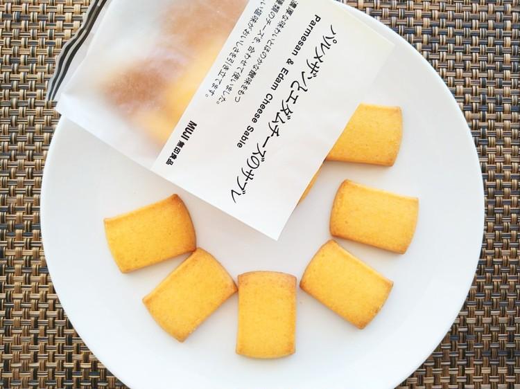 袋から出したパルメザンとエダムチーズのサブレ