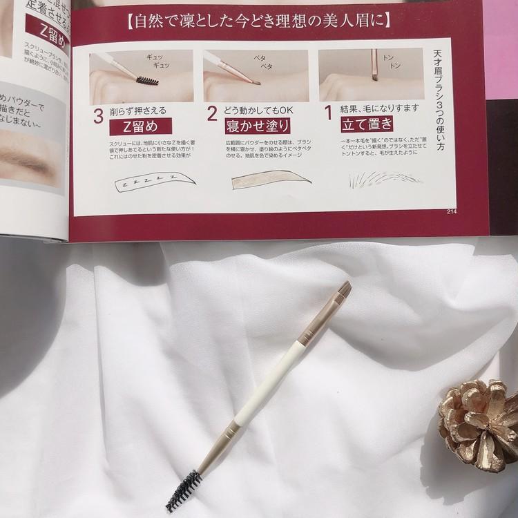 【BAILA 12月号】GU CPOジャケットサマ見え❤︎_4