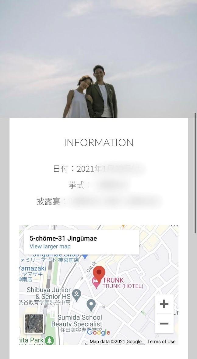 【Wedding】コロナ禍の今こそ時代に合ったweb招待状を♡_2