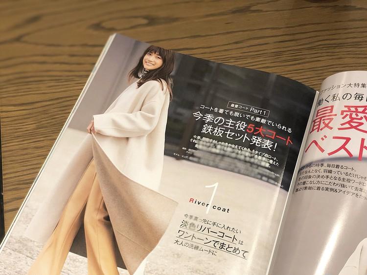 """BAILA12月号""""欲しい""""が見つかるコート大特集&付録紹介_4"""
