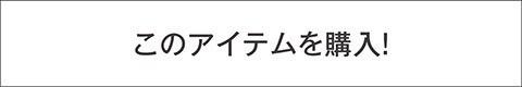 デスクワークの日は、トラッドなスニーカーコーデで快適に♡【2018/8/13のコーデ】_4