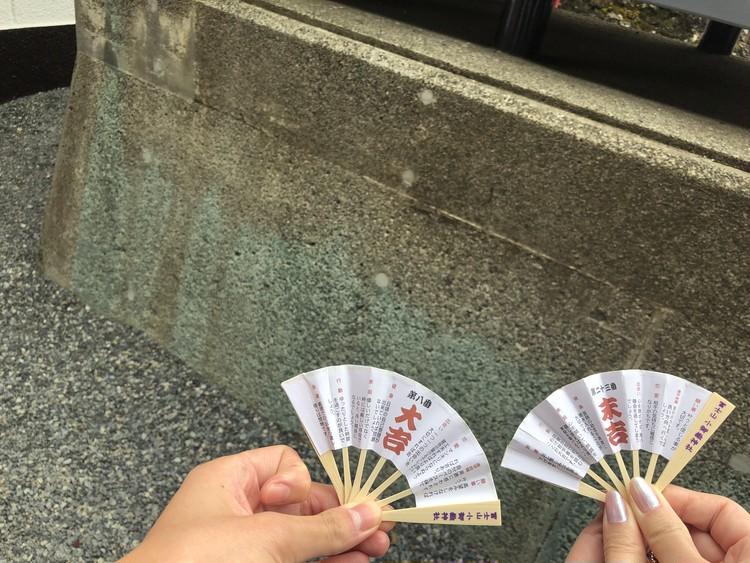 女子旅☆お得がいっぱい‼︎HISの日帰りバスツアー_6