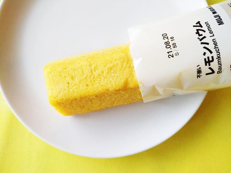 袋から出したレモンバウム