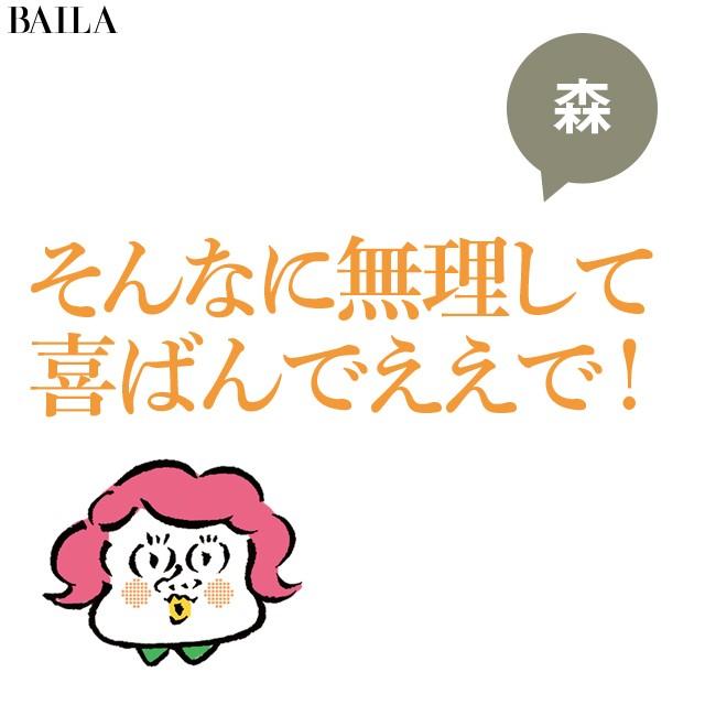 関西おばちゃん-8