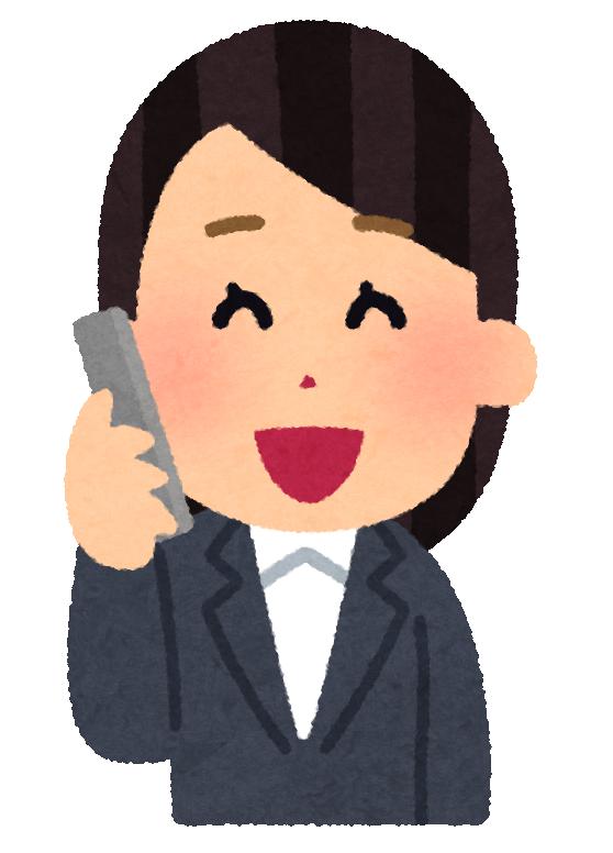 Q1 電話で「デキる!」と思わせるには何をすれば?
