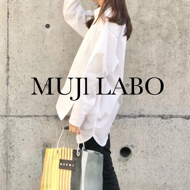 ストレッチ高密度織りロングシャツ リモートワーク 服装 女性 30代 プチプラ