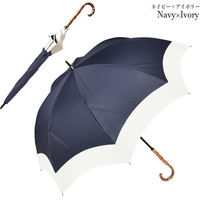 【芦屋ロサブラン】の日傘 ネイビー×アイボリー