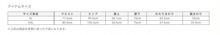 自分サイズがきっと見つかる!【PLST】大人気美脚パンツ_4