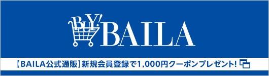 4/9(日)13時~  BUY!BAILAのポップアップストアにて生中継!_3