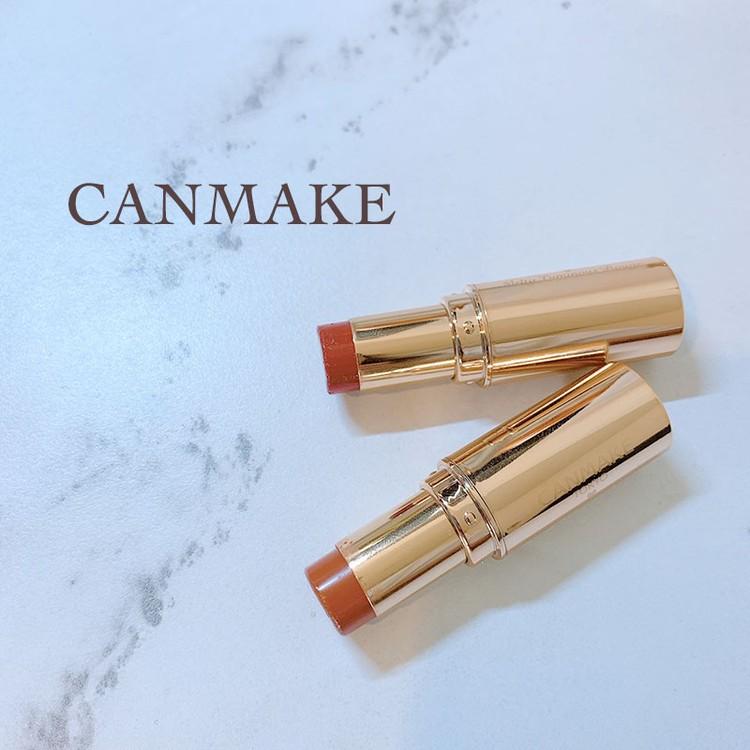 CANMAKEのメルティールミナスルージュ