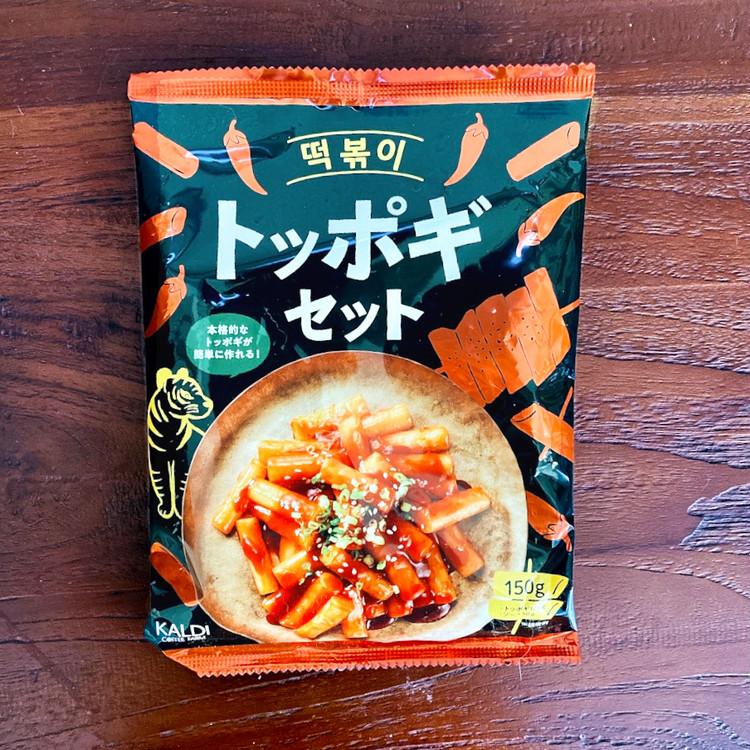 【カルディ(KALDI)】おすすめ韓国料理「トッポギセット」