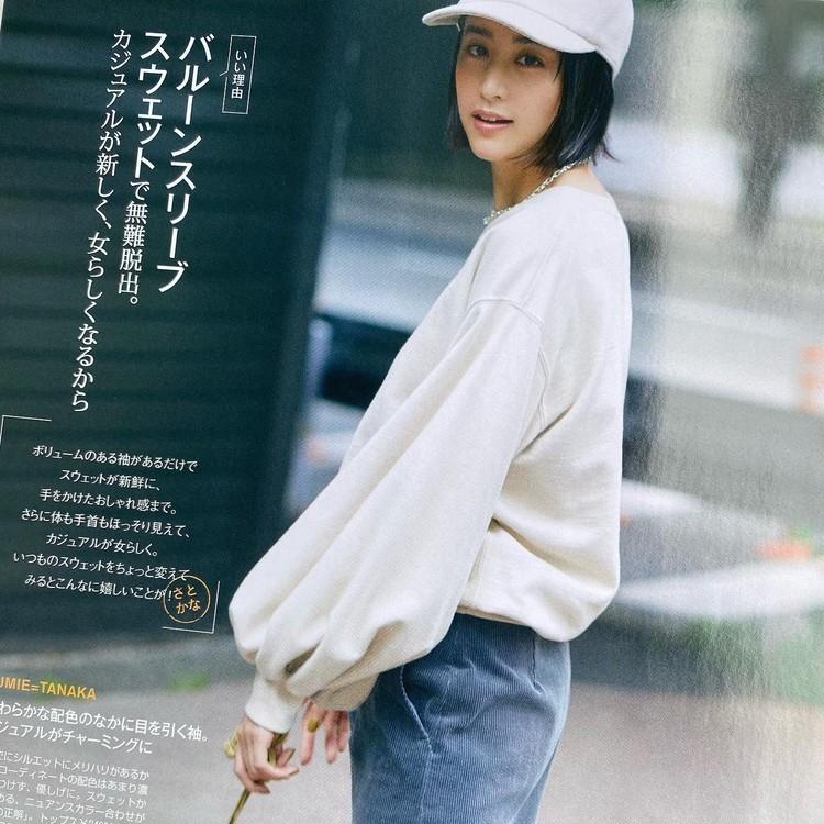 BAILA9月号発売♡今月の読みどころは?_4