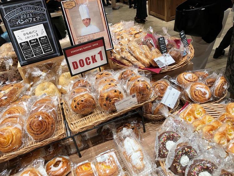 横浜駅で500種類以上のパンが集結!《ベーカリースクエア》_11