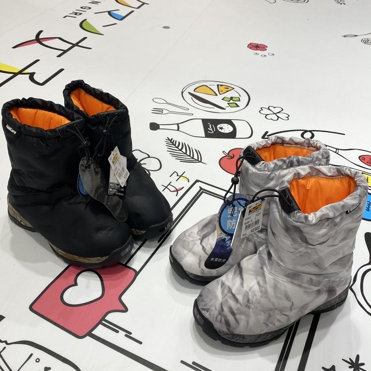 【ワークマン(WORKMAN)】「 #ワークマン女子 」コレットマーレ店おすすめアイテム 防寒ブーツ 氷雪耐滑ケベックネオ