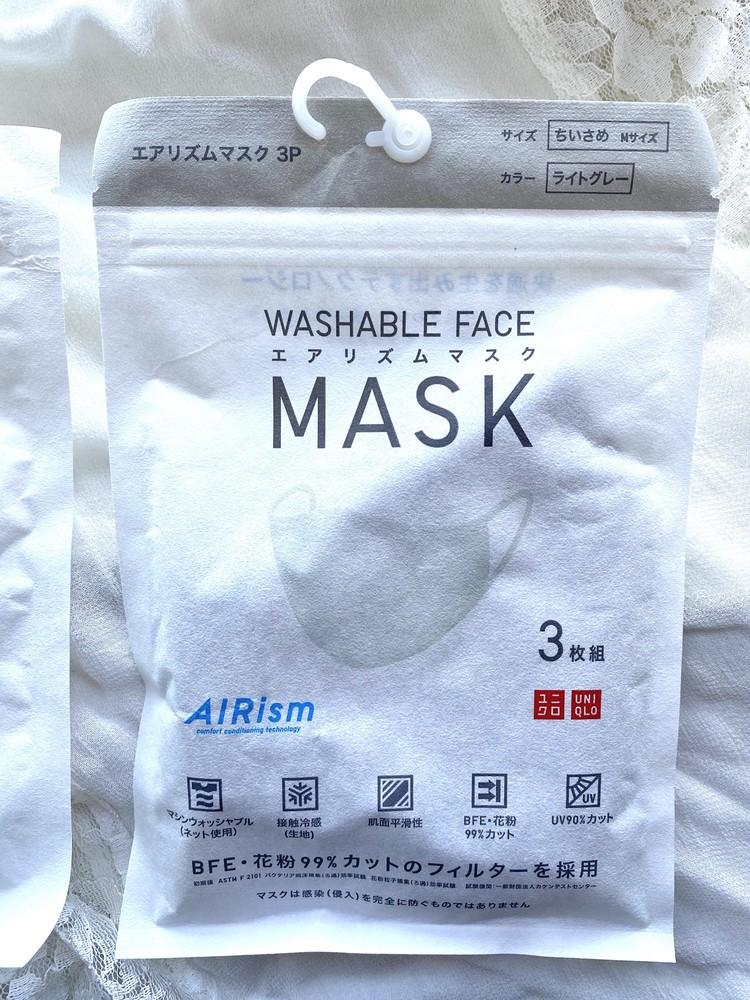 【UNIQLO】進化したエアリズムマスクはここがすごい!新旧比較してみました。_3