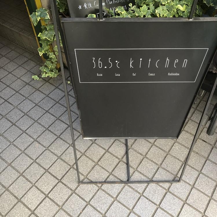 ミシュラン星つきの味がランチ、1000円で食べられる♡_1