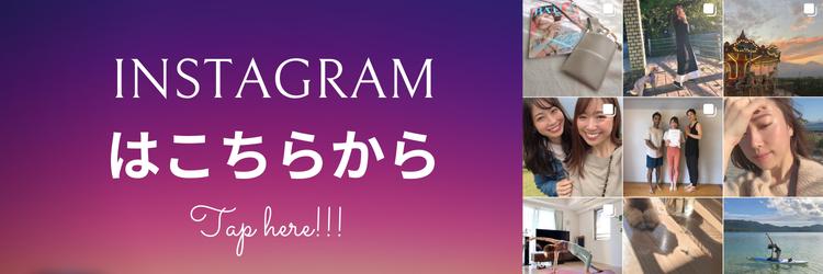 横浜に【トシヨロイヅカ】のカフェがOPEN!テイクアウトも♡_13
