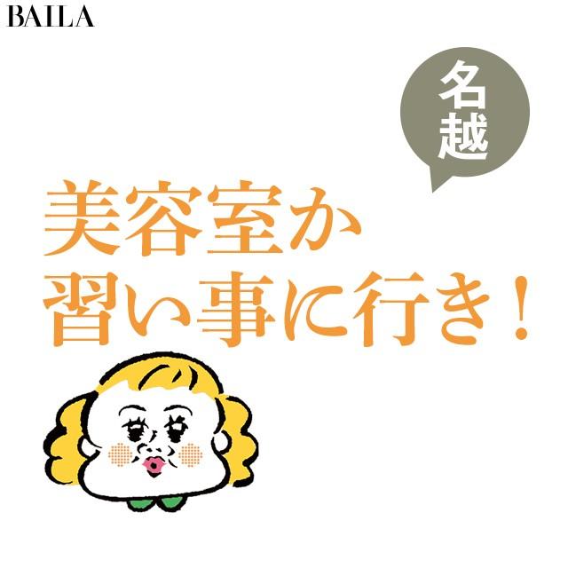 関西おばちゃん-4