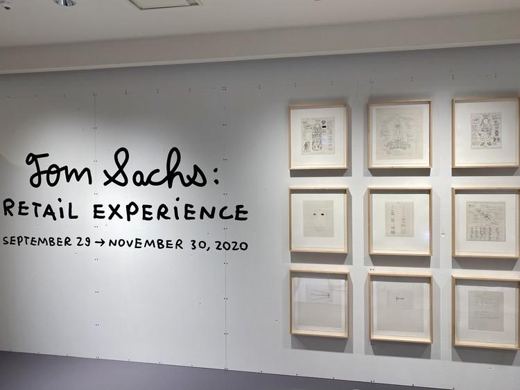 超人気アーティスト、トム・サックス(Tom Sachs)のアート小売体験を伊勢丹新宿店で!【エディターのおうち私物#155】_5