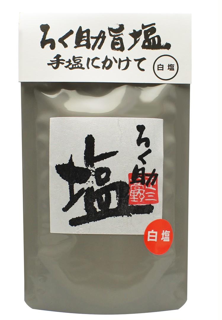 【大政絢が愛する調味料】① ろく助の白塩