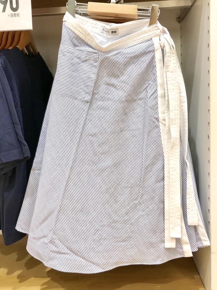 【ユニクロ & JWアンダーソン】2019春夏人気アイテム(ラップスカート)