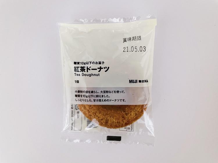 糖質10g以下のお菓子 紅茶ドーナツ(パッケージ)