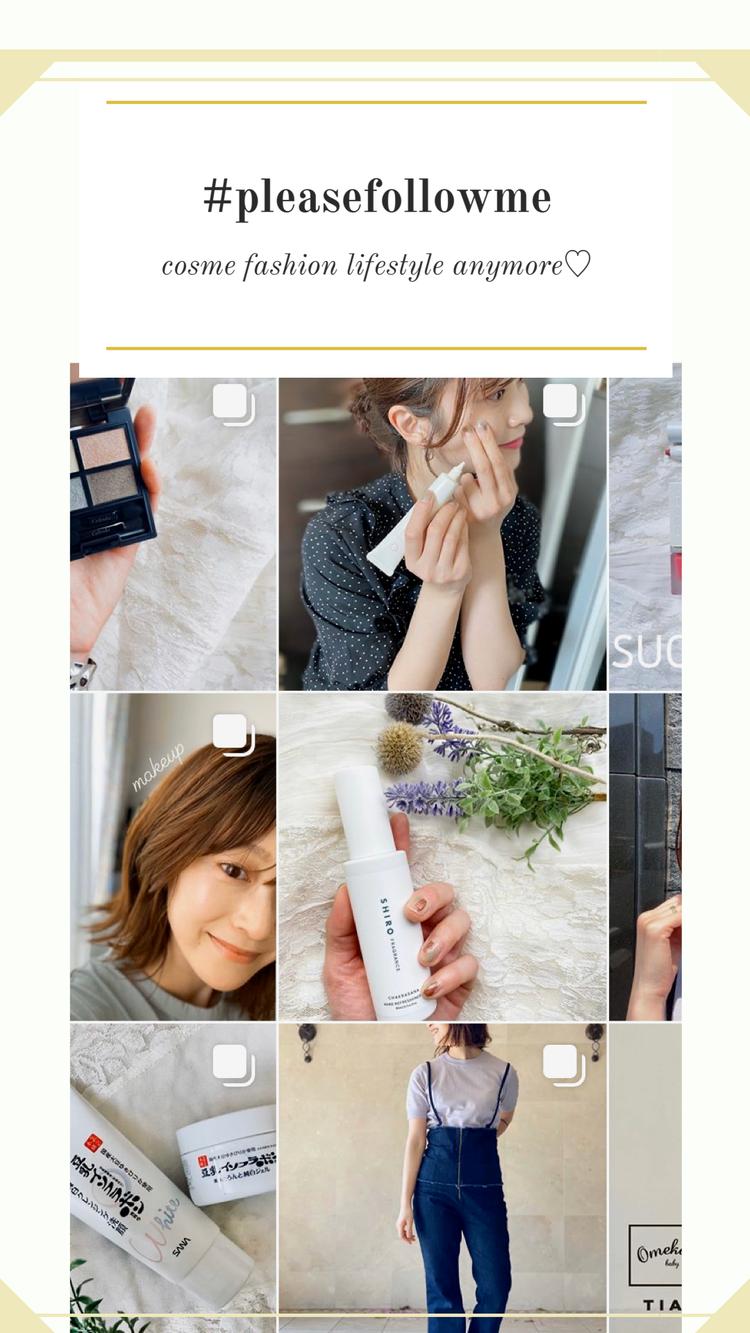 【BAILA10月号付録】MUVEILコラボポーチ使い方アイデア3選!_7