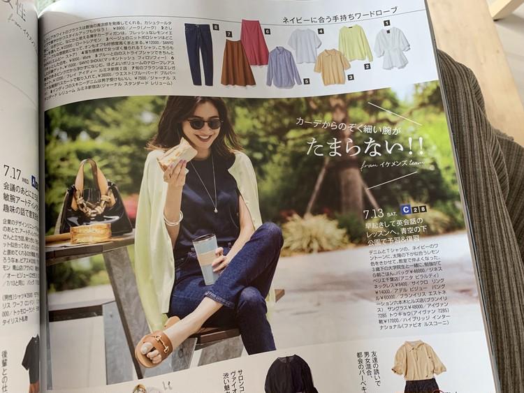 【BAILA8月号】お得すぎるの付録PVCバッグが映える❤︎桐谷美玲さんの軽やかな黒コーデを真似してみた!_7