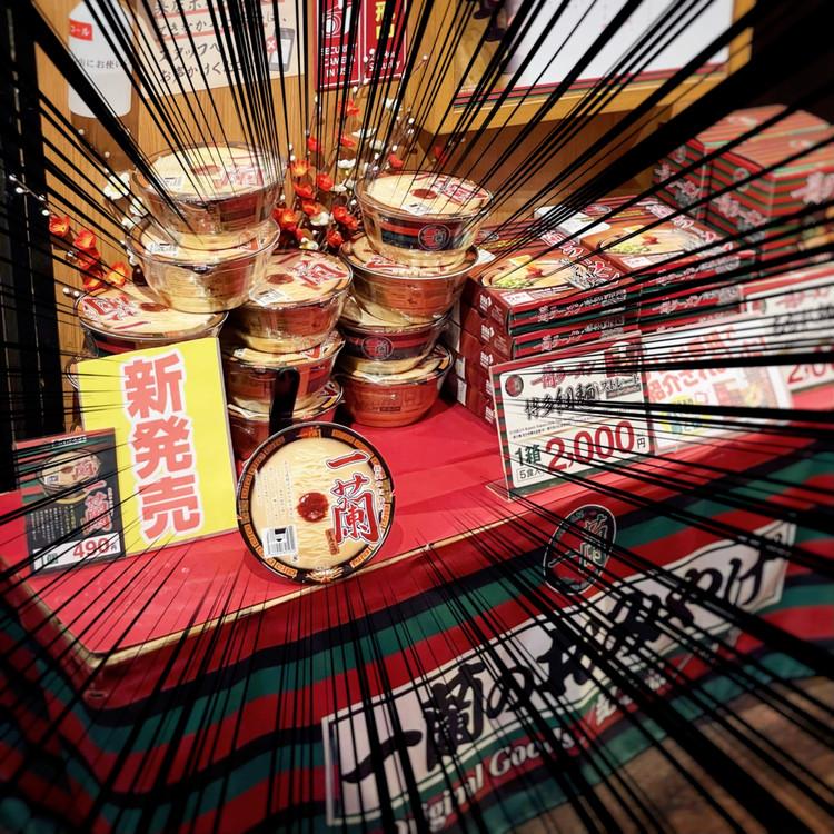 【話題】買えない人続出!完売続き、490円の一蘭カップ麺のクオリティが凄すぎた_2