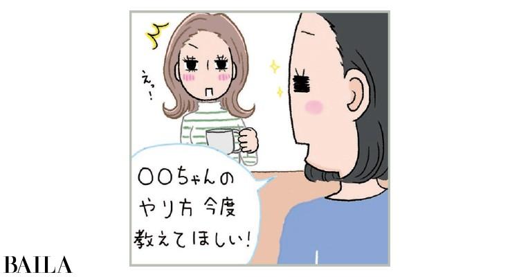 職場の同僚、どう褒めるのが正解?【相手別褒めフレーズ②】_1